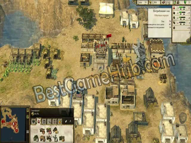 Stronghold Crusader 2 Special Edition Torrent Game Download