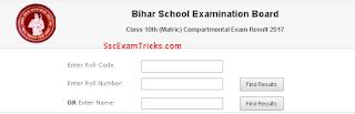 Bihar Board 10thCompartment Result 2017