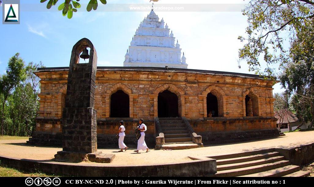 Galmaduwa Viharaya, Kandy