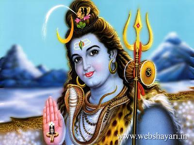 god shiv bhagwan wallpaper 1080px