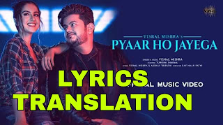 Pyaar Ho Jayega Lyrics in English | With Translation | – Vishal Mishra