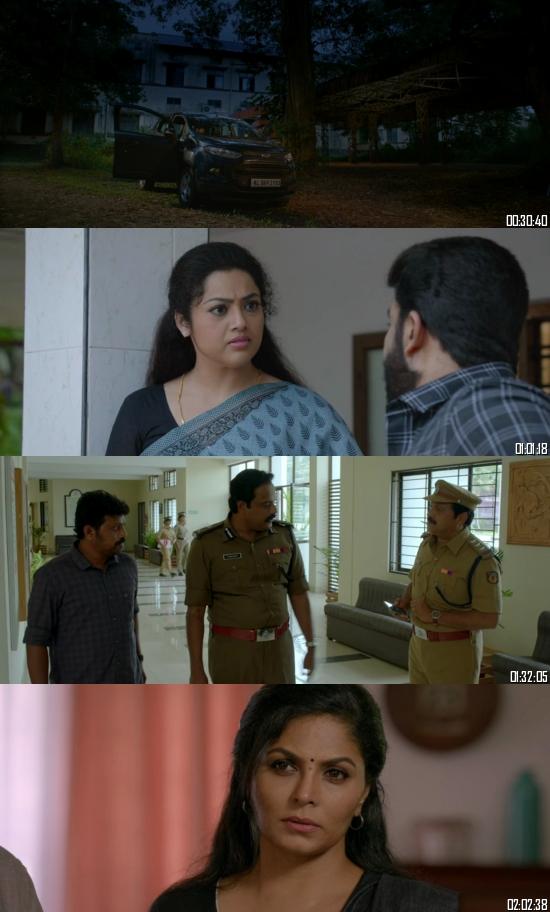 Drishyam 2 (2021) WEB-DL 720p 480p Malayalam Full Movie Download
