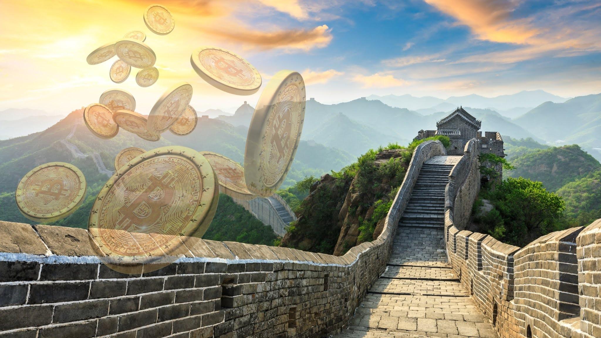 Çin BTC yasağı