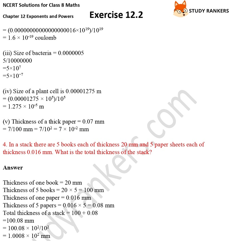 NCERT Solutions for Class 8 Maths Ch 12 Exponents and Powers Exercise 12.2 3