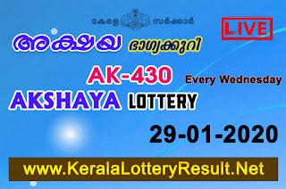 Kerala-Lottery-Result-29-01-2020-Akshaya-AK-430,  kerala lottery, kerala lottery result, yesterday lottery results, lotteries results, keralalotteries, kerala lottery, keralalotteryresult, kerala lottery result live, kerala lottery today, kerala lottery result today, kerala lottery results today, today kerala lottery result, Akshaya lottery results, kerala lottery result today Akshaya, Akshaya lottery result, kerala lottery result Akshaya today, kerala lottery Akshaya today result, Akshaya kerala lottery result, live Akshaya lottery AK-430, kerala lottery result 29.01.2020 Akshaya AK 430 29 January2020 result, 29.01.2020, kerala lottery result 29.01.2020, Akshaya lottery AK 430 results 29.01.2020, 29.01.2020 kerala lottery today result Akshaya, 29.01.2020 Akshaya lottery AK-430, Akshaya 29.01.2020, 29.01.2020 lottery results, kerala lottery result January29 2020, kerala lottery results 29th January2020, 29.01.2020 week AK-430 lottery result, 29.01.2020 Akshaya AK-430 Lottery Result, 29.01.2020 kerala lottery results, 29.01.2020 kerala state lottery result, 29.01.2020 AK-430, Kerala Akshaya Lottery Result 29.01.2020, KeralaLotteryResult.net