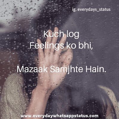 Sad Quotes in Hindi with Images | Everyday Whatsapp Status | Sad Quotes in Hindi About Life