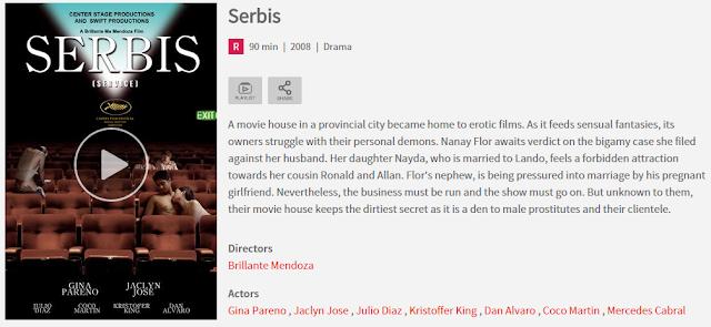 serbis watch online