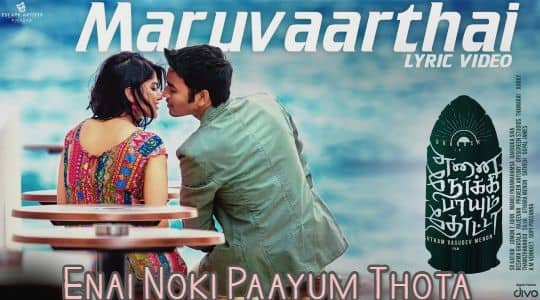 Maruvaarthai Lyrics in English - Sid Sriram