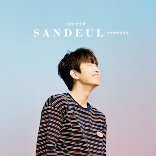Download MP3 [Full Album] SANDEUL (B1A4) – Stay As You Are (1st Mini Album)