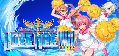 arcana-heart-3-love-max-pc-cover-www.ovagames.com