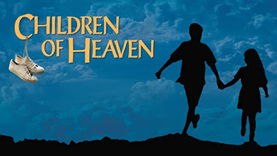 Children of Heaven 1997 Kurdish