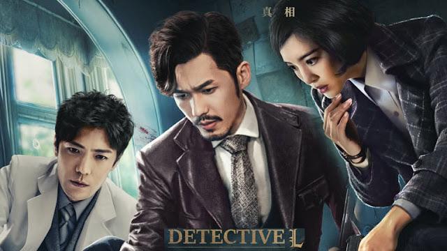 Download Drama Cina Detective L Batch Subtitle Indonesia