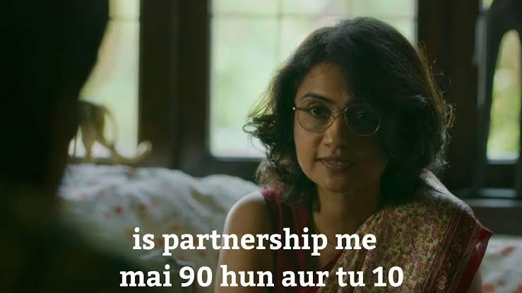 Is partnership me tu 10 hai aur mai 90. Yadav ji meme templates sacred games
