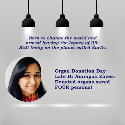 Organ Donation by Dr Amrapali Zaveri