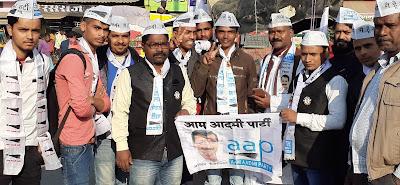 आप की दिल्ली पर जमुई आप कार्यकर्ताओं ने निकाला जश्न-ए-जुलूस,कहा काम जीता,झूठ हारा।