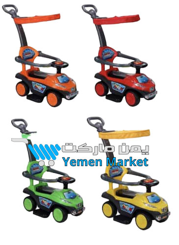 أفضل عربات الأطفال في اليمن: دليل شامل