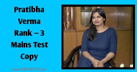 IAS Pratibha Verma Mains Test Copy AIR-3 UPSC CSE 2019
