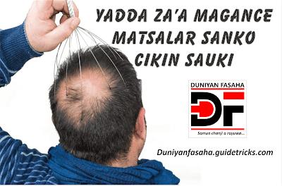 Yadda Za'a Magance Matsalar Sanko Cikin Sauki