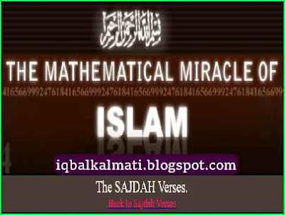 14 Sajdah Ayat in Quran PDF