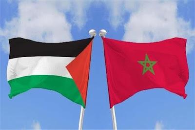 علم فلسطين+علم المغرب