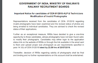 rrb bharti 2018 photo modification link activated