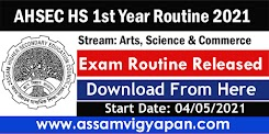 AHSEC HS 1st Year Routine 2021 – Release Assam HS 1st Year Exam Routine