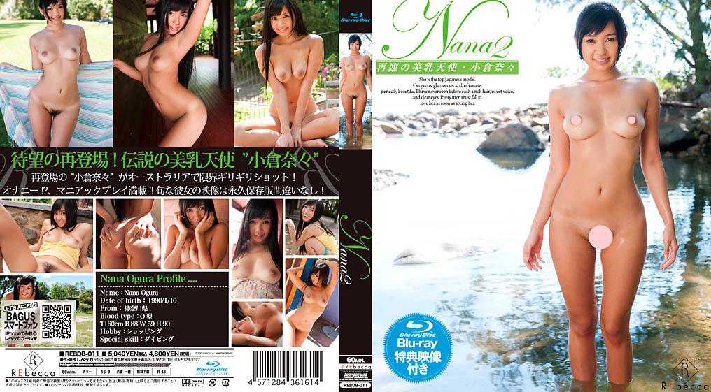 IDOL REBDB-011 Nana Ogura 小倉奈々 – Nana2 Sairin no Binyu Tenshi Nana2 再臨の美乳天使 (Blu-ray), Gravure idol