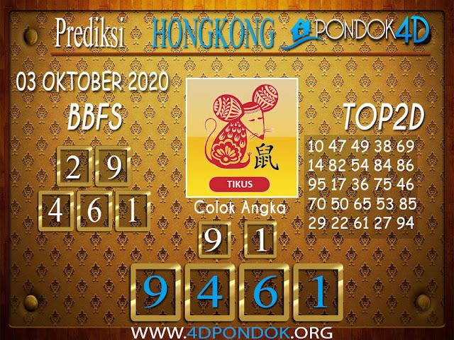 Prediksi Togel HONGKONG PONDOK4D 03 SEPTEMBER 2020