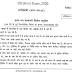 Download PDF For UPSC Statistics optional question paper