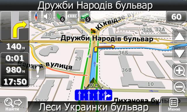 Навител - программа и карта