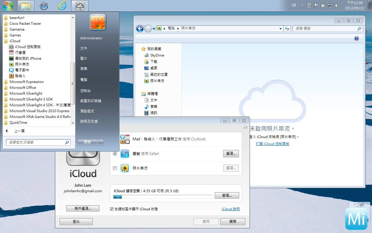 Macing: Apple 釋出iCloud Control Panel for Windows 2 0