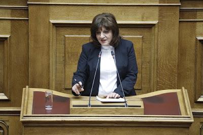 Ομιλία της βουλευτή Ημαθίας ΣΥΡΙΖΑ Φρόσως Καρασαρλίδου στην Ολομέλεια της Βουλής για το ασφαλιστικό