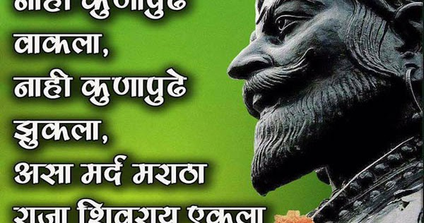shivaji maharaj images quotes   pixshark     images galleries with a bite