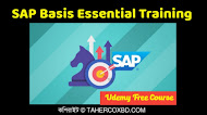 SAP Basis Essential Training Course Udemy   Free Enroll Now