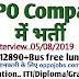 भर्ती है oppo मोबाइल कंपनी में jobs in oppo mobile company Greater Noida