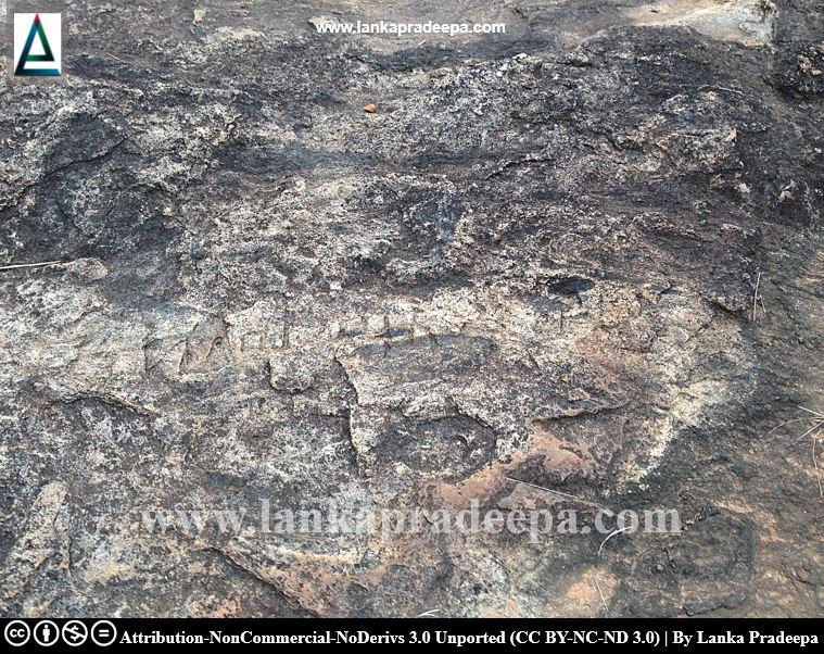 A rock inscription, Keheliya Viharaya