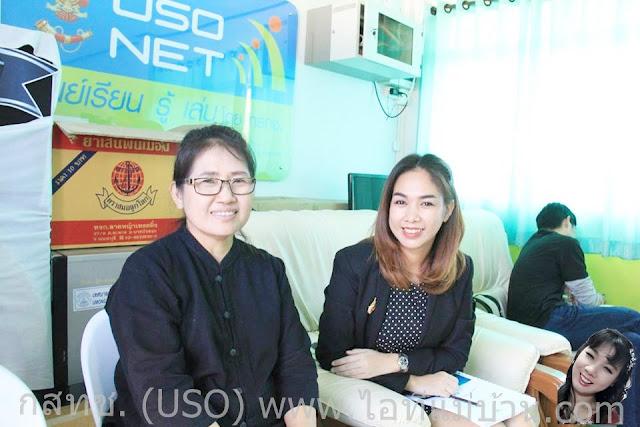 โครงการ USO, กสทช,uso,ยูโซ,ไอทีแม่บ้าน,ครูเจ,โครงการรัฐบาล,รัฐบาล,วิทยากร,ไทยแลนด์ 4.0,Thailand 4.0,ไอทีแม่บ้าน ครูเจ, ครูรัฐบาล