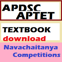 Perspectives in Education Textbook for APDSC APTET