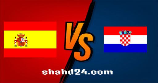 مشاهدة مباراة كرواتيا واسبانيا بث مباشر كورة لايف اون لاين بتاريخ 28-06-2021 يورو 2020