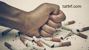 العلاج بالتنويم المغناطيسي للإقلاع عن التدخين