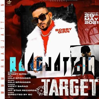 Target by Bobby Girn lyrics
