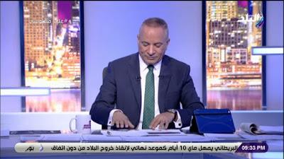 احمد موسى, تحديد البرامج,
