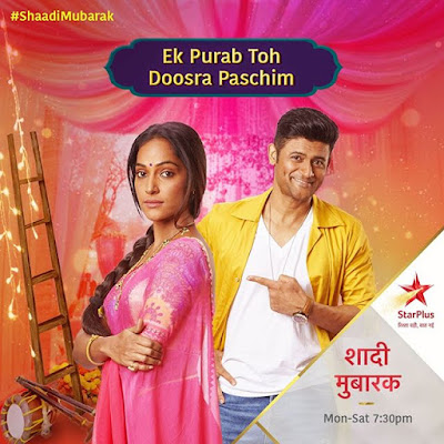 Shaadi Mubarak Serial on Star Plus Star Cast, Wik