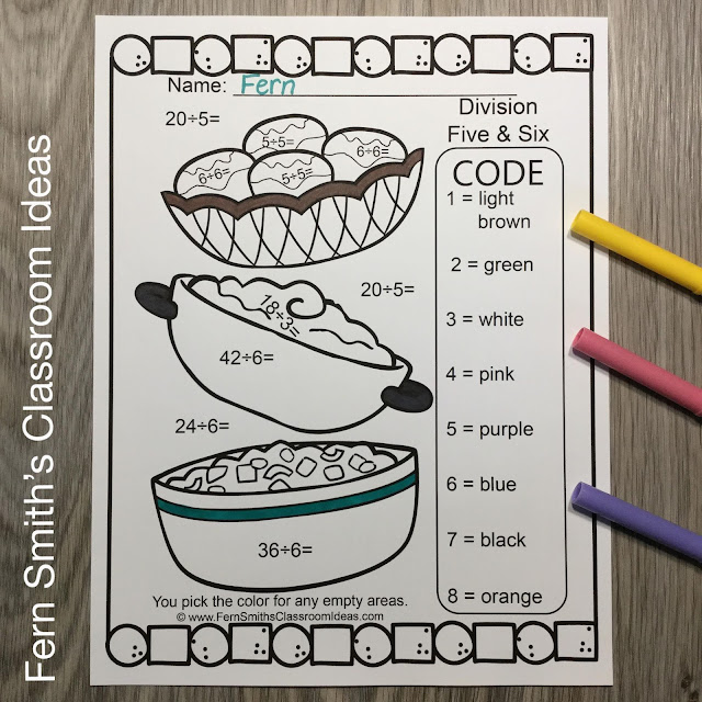 Thanksgiving Color By Number Addition Subtraction Multiplication Division Bundle