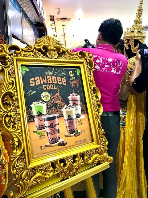 Coolblog Melancarkan 4 Minuman Terbaru Mereka 'SawadeeCool' Bersaiz 700ml