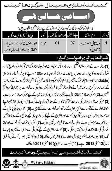 Jobs In CMH Combined Military Hospital Sargodha for Medical Assistant (Women) May 2018