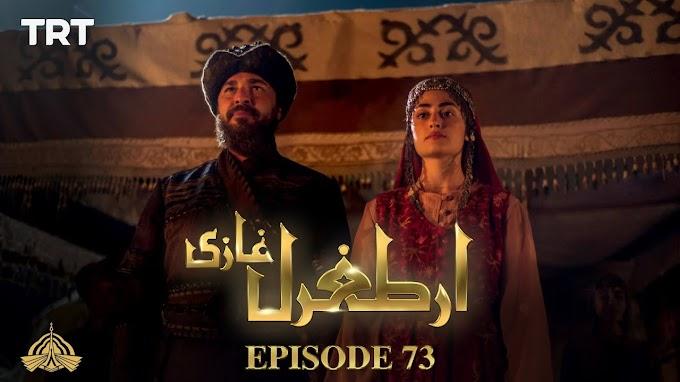 Ertugrul GhaziUrdu | Episode 73 | Season 1