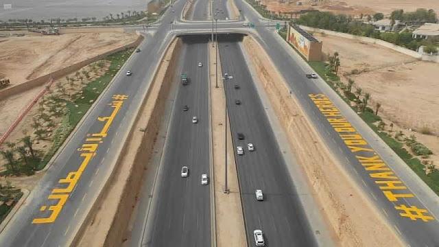 Saudi Arabia roads decorated with Thank You our Heroes - Saudi-Expatriates.com