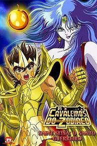 Los Caballeros Del Zodiaco (Saint Seiya) - Pelicula 01 - La Reencarnación de elis