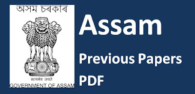 Assam Previous Papers
